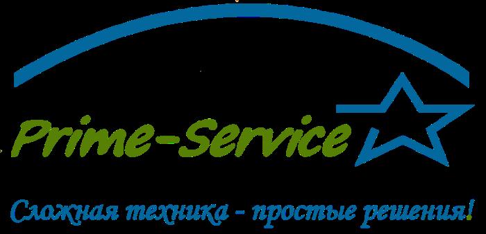 Prime-Service